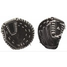 "Fastpitch Praying Mantis Series 34.5"" Spiral-Lock Web Catcher's Glove by Akadema Professional"