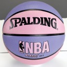 "Spalding NBA Pink and Purple Street Basketball (Size 28.5"")"