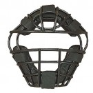 Adult Size Big League Softball and Baseball Catcher's Mask from Markwort