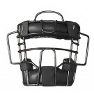 Adult Size Softball Catcher's Mask from Markwort