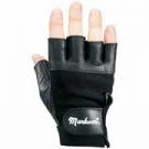 Leather Weight Lifting Gloves (Black) from Markwort - 1 Pair
