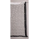 Markwort Varsity Tennis Net with Plastic Top Binding - 42' x 3 1/2'