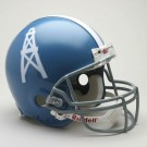 "Houston Oilers (1960-1962) Riddell Full Size Authentic ""Old Style Throwback"" Authentic Football Helmet"