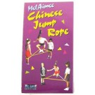 Chinese Jump Rope Instruction Video (Set of 2) (VHS)
