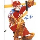 "Vladislav Tretiak Autographed Montreal Canadiens 8"" x 10"" Photograph Hall of Famer (Unframed)"