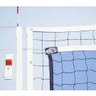 Volleyball Net Antennae - 1 Pair
